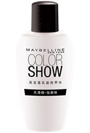 Color Show Milky Remover