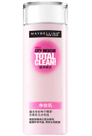 Maybelline Absolute Makeup Remover